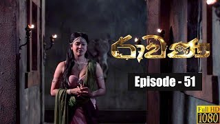 Ravana | Episode 51 26th May 2019 Thumbnail