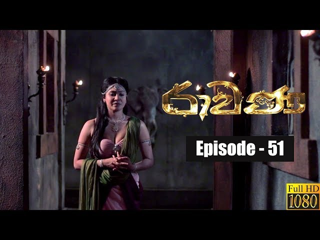 Ravana | Episode 51 26th May 2019