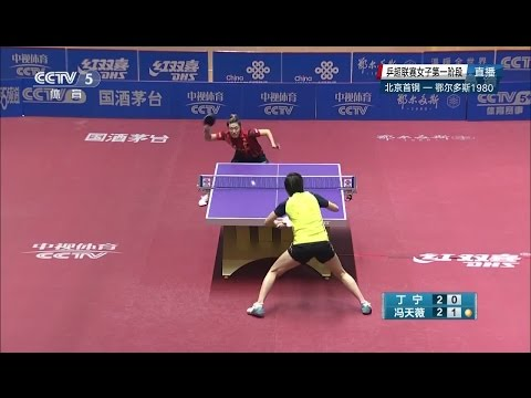 2016 China Super League: ORDOS Vs BEIJING [Full* Version Match/Chinese|HD]