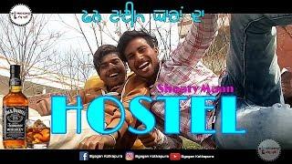 Hostel || Sharry Maan || Fun Time Video || Gagan Kotkapura || Punjabi Video Song
