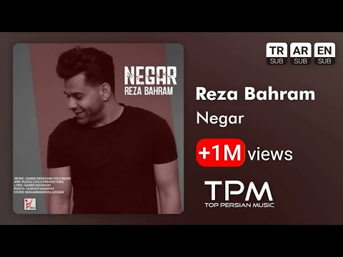 Reza Bahram - Negar - New Persian Music (رضا بهرام - نگار - آهنگ فارسی جدید)