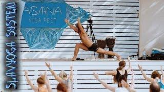 Йога для красивых ног | Комплекс асан йоги для начинающих | Видео по йоге | Комплекс йоги(Информационный ресурс SLAVYOGA http://slavyoga.ru/ - • Всё необходимое для эффективной практики йоги • Йога для красив..., 2014-06-23T16:58:14.000Z)