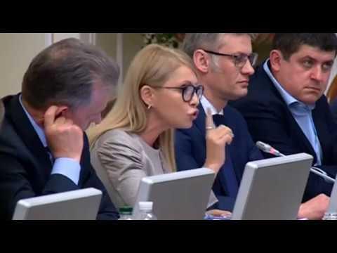 Тимошенко: ХАОС, БЕСПОРЯДОК и БЕЗЗАКОНИЕ царит в управлении страной!
