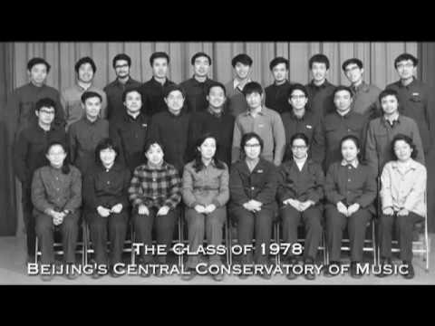 "Chinese Central Conservatory of Music, ""Class of 1978"""
