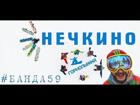 ДЮСШ «Русская горнолыжная школа-Кувандык». Главная страница