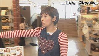 RCCテレビ「イマなまっ!」で月曜日放送の人気コーナー『近藤夏子のカン...
