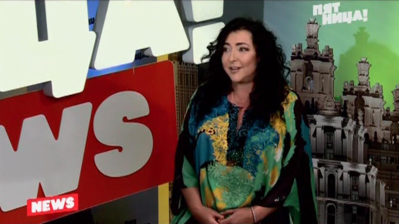 Лолита в программе «Пятница! News» (08.07.2015)