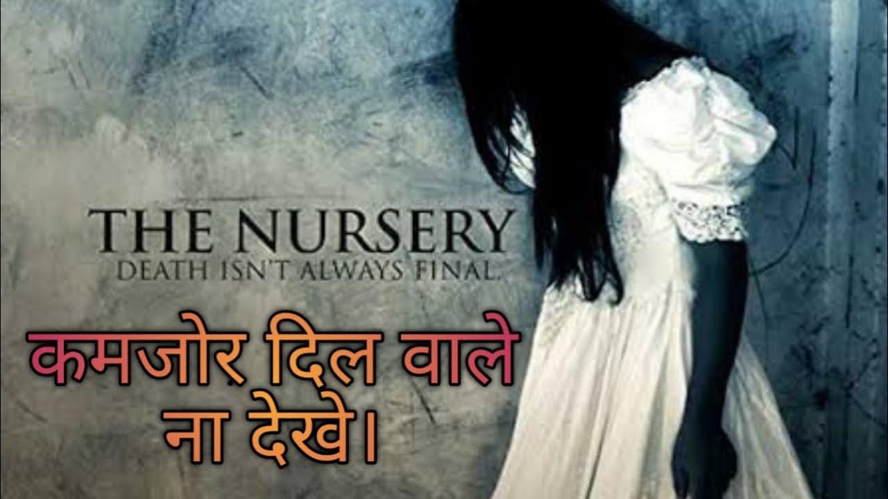 Download The Nursery (2018) Movie Ending Explain In Hindi -DARK SIDE