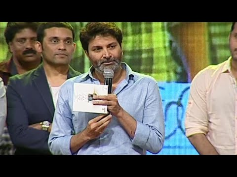 Trivikram Srinivas Heart Touching Speech @ A Aa Movie Audio Launch | TFPC