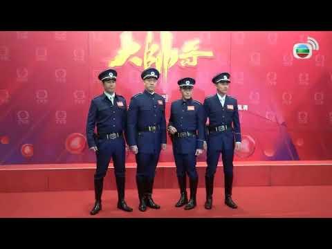 [TVBNews] Trương Vệ Kiện trong buổi ra mắt tạo hình Đại soái ca (張衛健《大帥哥》公佈造型宣傳活動)