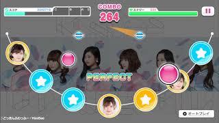 """スマホアプリ""""GirlsBeatStage!""""のプレイ動画になります。"""