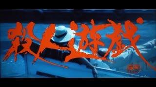 1978年12月製作 音楽:大野雄二 松田優作さん私の永遠のスターです。 音...