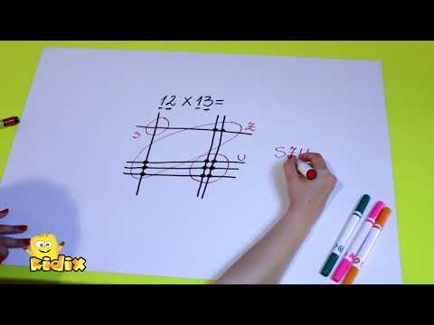 Inmultirea Fara Calculator | Inmultirea Cu Ajutorul Unor Linii from YouTube · Duration:  5 minutes 57 seconds