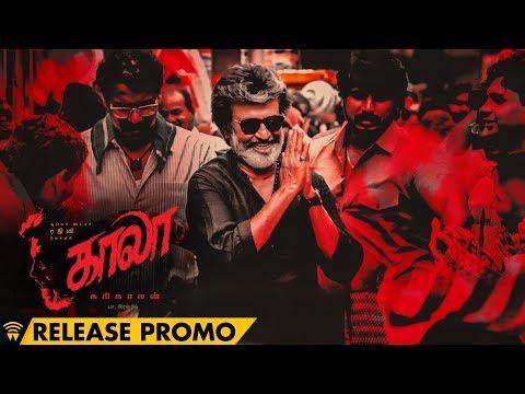 Kaala (Tamil) - Releasing on June 7th | Rajinikanth | Pa Ranjith | Dhanush | Santhosh Narayanan