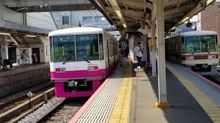 京成津田沼駅2018年4月①京急車京成本線運用