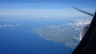 Trip Report   La Réunion - Mauritius Island   Air Austral   UU108   B77W   *Full Flight*