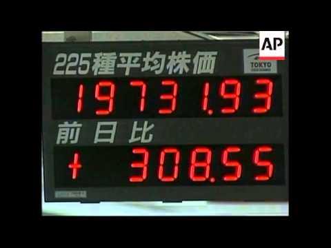 JAPAN: TOKYO: STOCK PRICES RISE