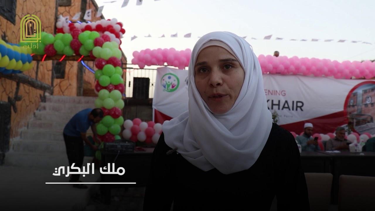 #بوابة_إدلب جمعية خيرية تفتتح قرية سكنية للأيتام شمالي إدلب