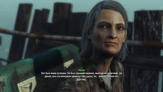Потрошитель Фар-Харбора - Fallout 4 Выживание 2018 39