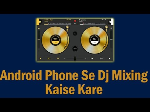Android Phone Se Song  DJ Mixing Song Kaise kare