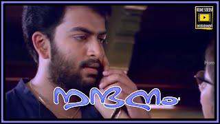 Nandanam Malayalam Movie Scene 10