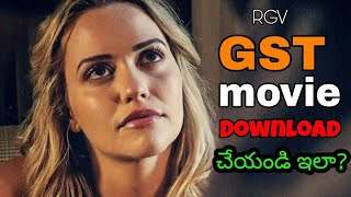 How to download Gst movie Telugu 2018! ,How to download RGV GST movie||Ganeshkoppari ||Telugu  2018!