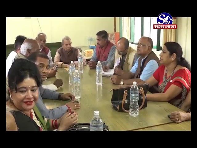 राष्ट्रिय जनता पार्टी नेपाल भित्रको आन्तरिक बिबाद : #Current_News