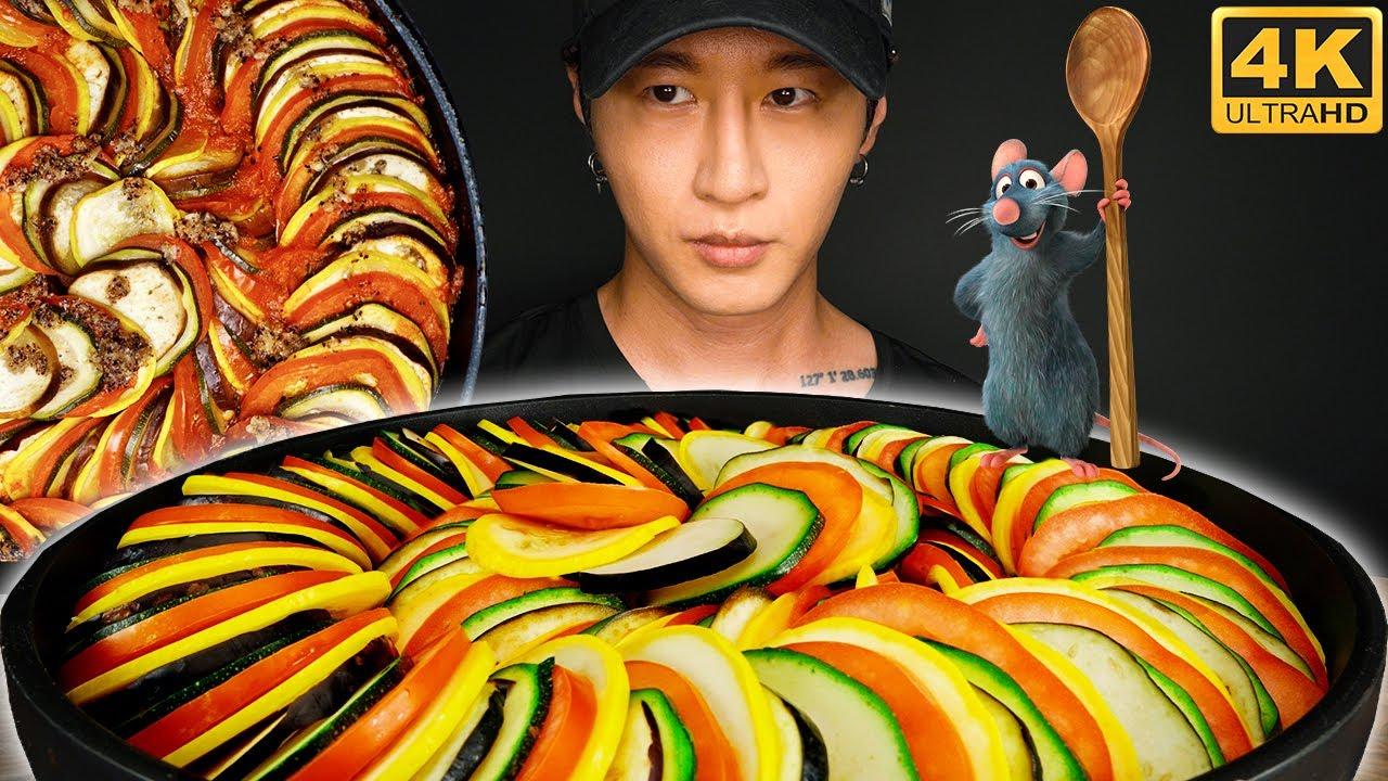 ASMR RATATOUILLE MUKBANG 먹방 | COOKING & EATING SOUNDS | Zach Choi ASMR