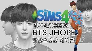 Die Sims 4 Create-A-Sim: J-HOPE(제이홉) von BTS(방탄소년단) + DL w/ CC
