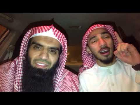 ارح مسامعك ... مع الداعية ابو شارع القحطاني ..والداعية علي الشهراني