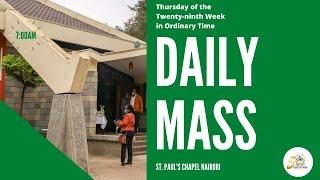 LIVE DAILY MASS | THURSDAY 22ND OCTOBER 2020 | ST. PAUL'S UNIVERSITY CHAPEL, NAIROBI