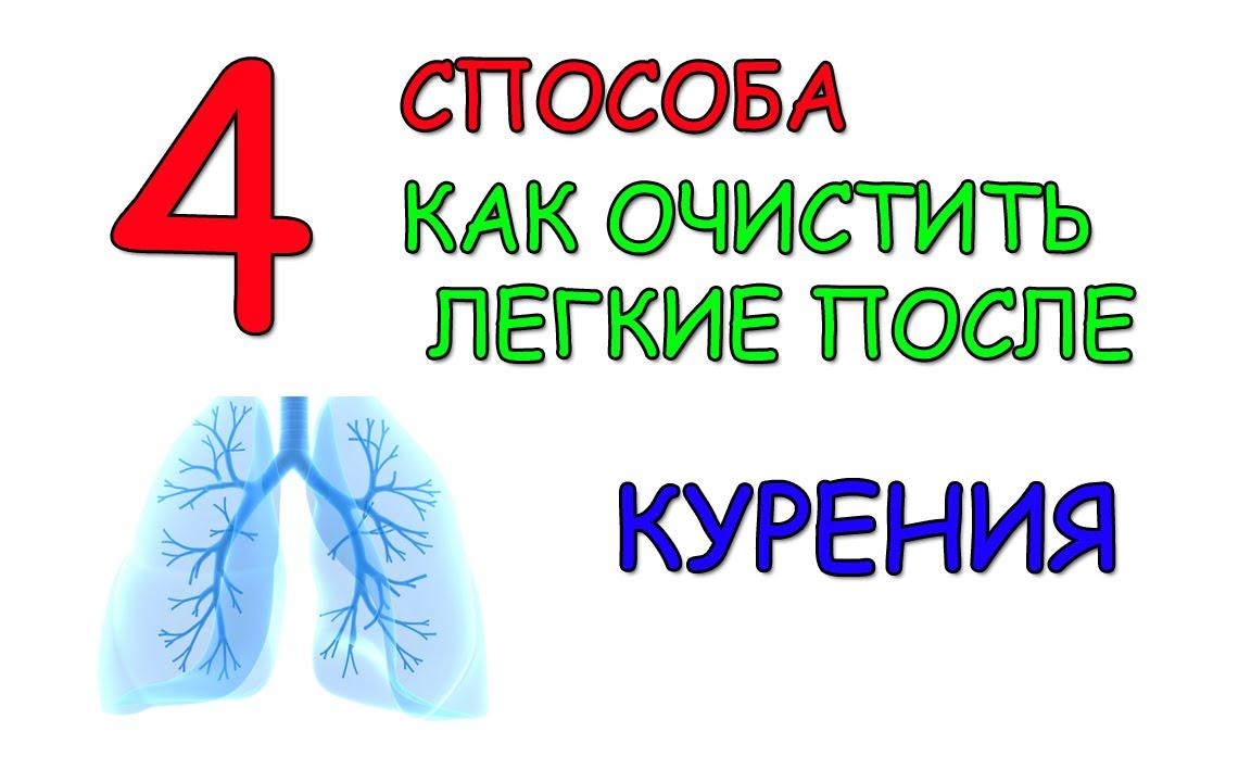 Лечение алкоголизма адреса в Москве эриксоновский гипноз при лечении алкоголизма техника