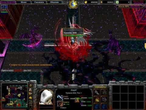 Warcraft 3 MasinRPG Секретный Герой Ангел