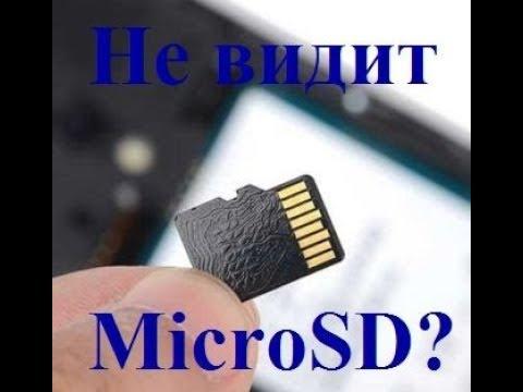 Карта памяти Micro-SD не работает. Еще один способ ремонта!
