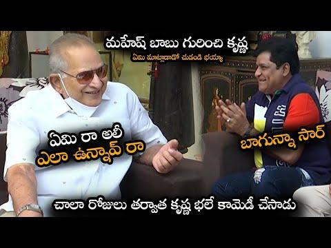 Super Star Krishna Making Hilarious Fun With Ali    Super Star Krishna Interview    NS