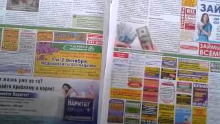 видео купить стиральные машины в Киеве