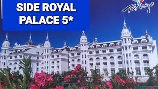 SideRoyalPalace Турция ТУРЦИЯ SIDE ROYAL PALACE 5 ОБЗОР SPA ЗОНЫ КЛАССНОГО ОТЕЛЯ