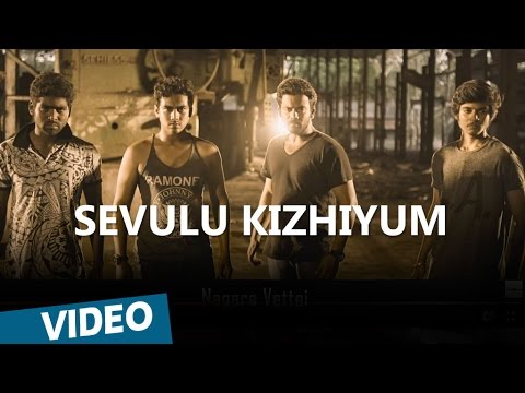Sagaa Songs | Sevulu Kizhiyum Song with Lyrics (Promo Video) | Shabir | Murugesh