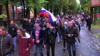 Прогулка сторонников А.Навального по Смоленску, 7 октября 2017 года