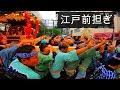 30年     北澤八幡神社 例大祭 三年に一度の宮神輿立派な渡御 迫力満点。