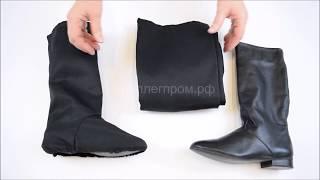 Обзор накладок на обувь