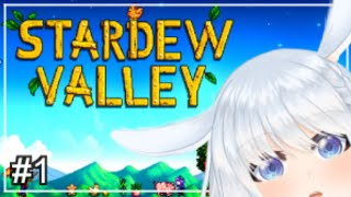 【Stardew Valley】 A, its another new farm?! Talk talk while playing ue! #1