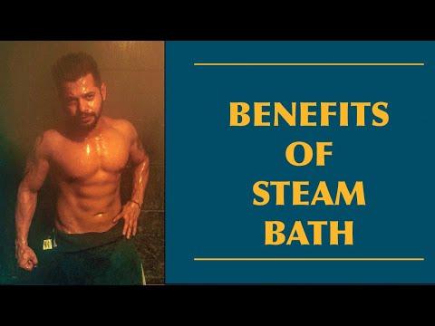 STEAM BATH BENEFITS | स्टीम बाथ लेने से पहले ज़रूर ध्यान दें ये बातें | ANI RAY