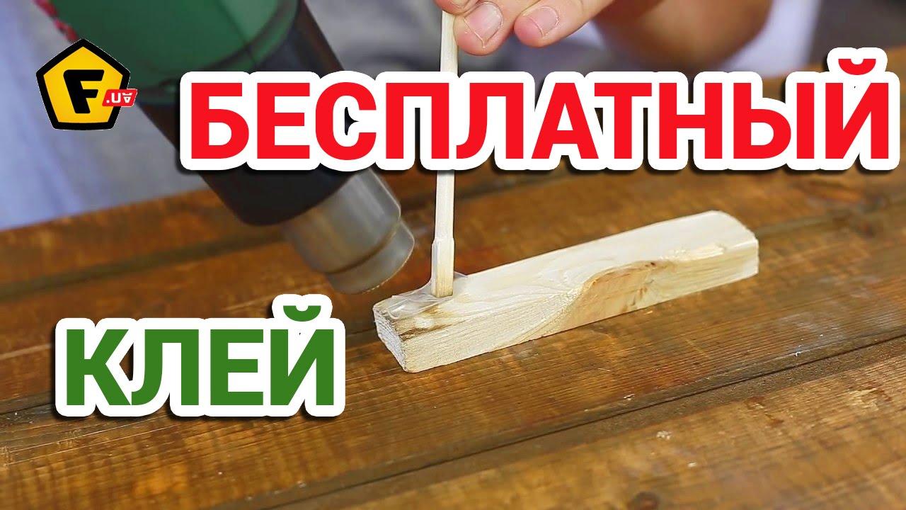 Как сделать термоклей