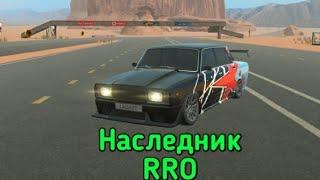Забытая игра от Two Headed Shark /// Наследник Russian Rider Online /// Tuning Club Online