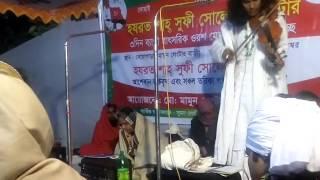 bangla new baul song 2016 singer ashik rana