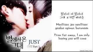 Just I Love You You Who Came From The Stars OST Hangul Romanized English Sub Lyrics