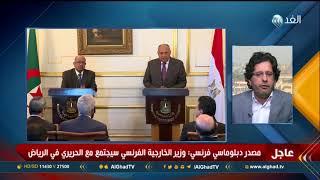 بن هامل: وزراء خارجية دول جوار ليبيا يبحثون حلول الأزمة