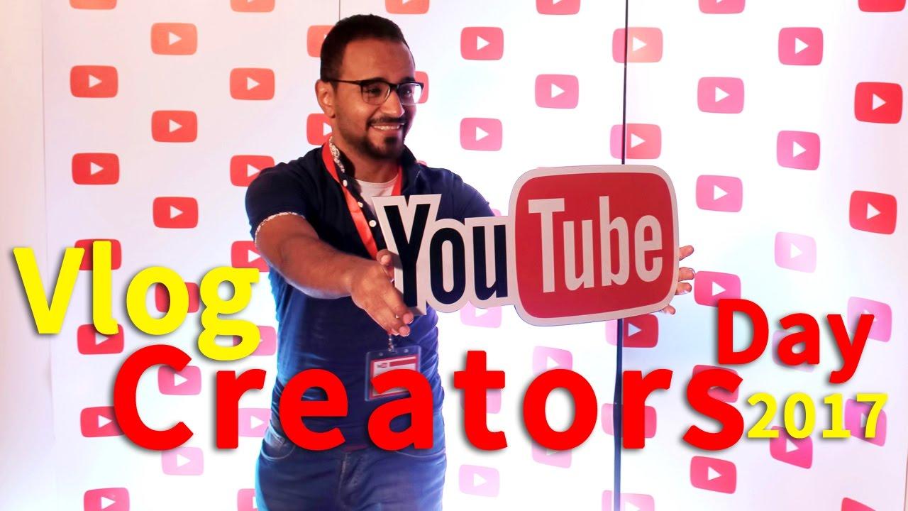 فلوج يوم مبدعي اليوتيوب في مصر | Youtube Creators day Vlog May 2017