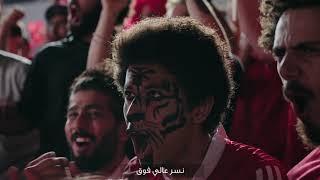 Ahmed Kamel - Nesr Kharag an el saytara With Tiger آحمد كامل - نسر خرج عن السيطره  مع تايجر